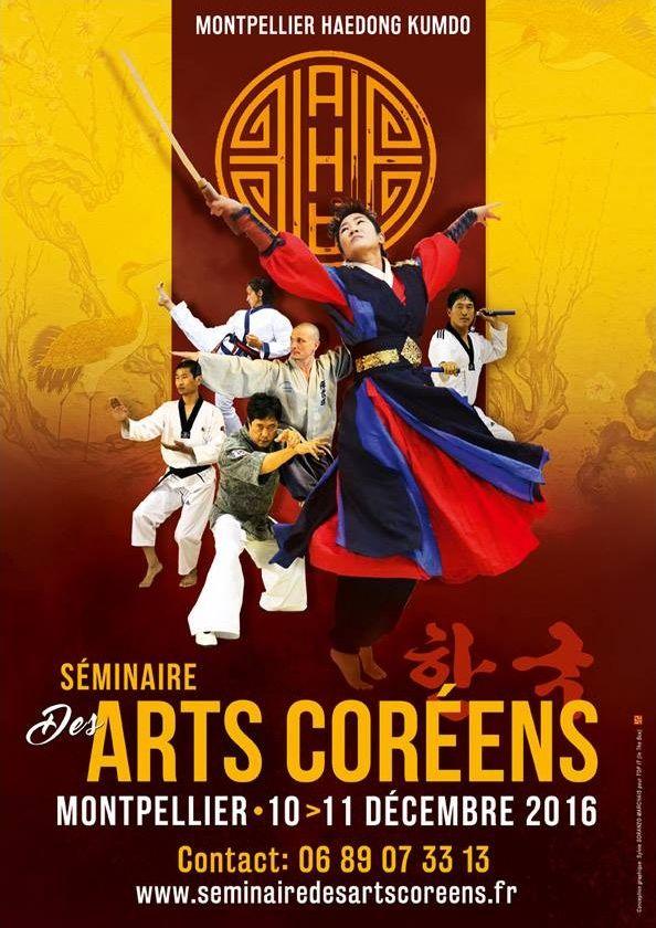 affiche-seminaire-arts-coreens-dec-2016