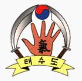 Logo Tae soo do seconde version (tous droits réservés)