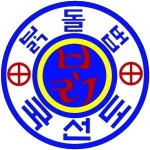logo Sundo - open source